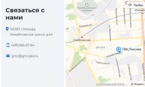 ГМЦ Росстата на официальном сайте
