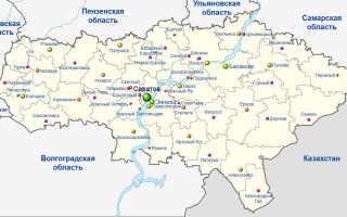 Население Саратовской области по данным Росстат