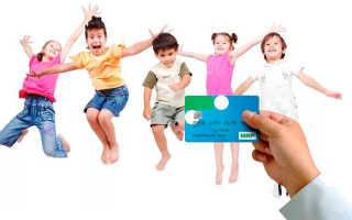 Пособие для детей от 3 до 7 лет в 2021