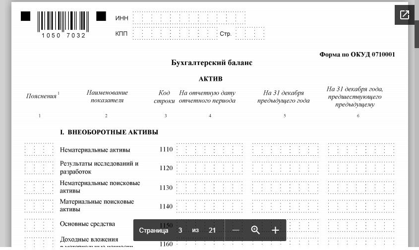 Газпромбанк челябинск потребительский кредит